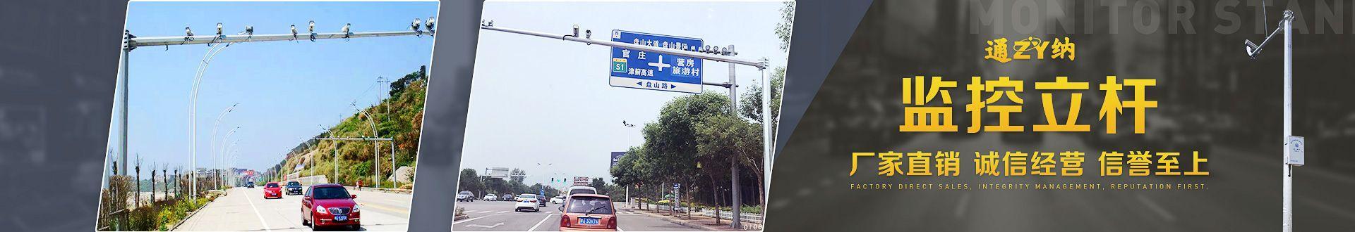 北京智远通纳科技有限公司