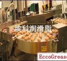 供应长寿命轴承润滑脂BR30-2