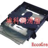 供应机芯润滑脂EccoGreaseEM61-1