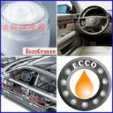 供应AG202汽车零部件润滑脂汽车遮阳板润滑脂汽车天线润滑脂