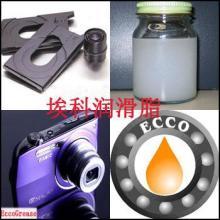 供应PD910伸缩镜头润滑剂摄像机润滑剂照相机润滑剂