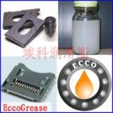 供应埃科干膜润滑剂