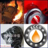 供应电机轴承润滑脂/高温长寿命润滑脂