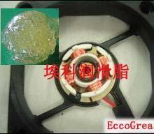 供应电机轴承润滑脂BR30-2