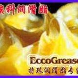 供应埃科消音润滑脂系列产品-降噪音润滑脂