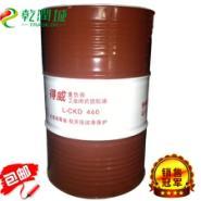 供应深圳长城润滑油一级经销商原装正品 品质保证