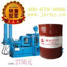 供应东莞长城68号液压油厂家,品质保证批发