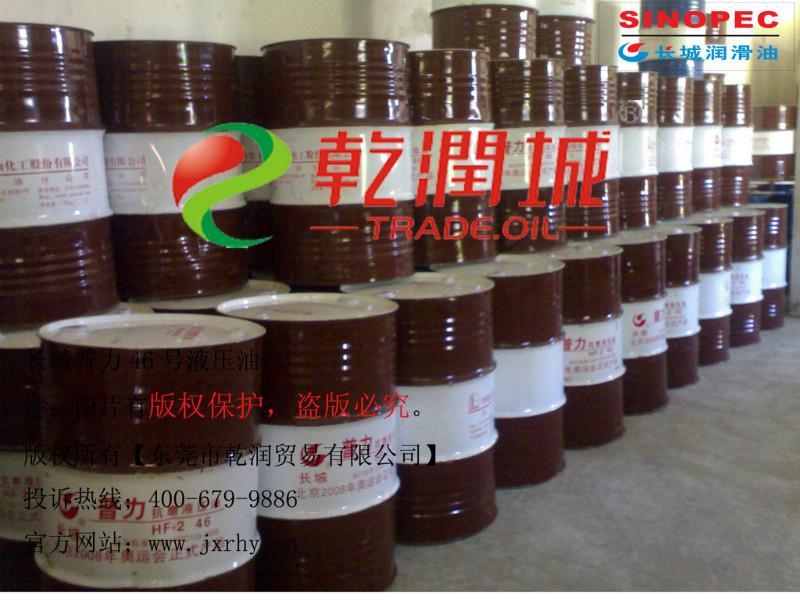 供应东莞长城润滑油原装正品,品质保证
