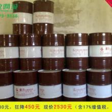 供应长城卓力液压油广州授权经销,。品质保证批发