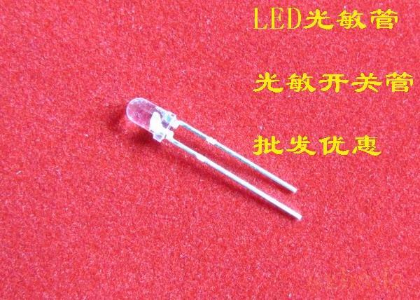 供应LED光敏管 光敏三极管LED光敏管光敏三极管