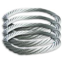 供应压制钢丝绳吊具/钢丝绳压制吊具批发
