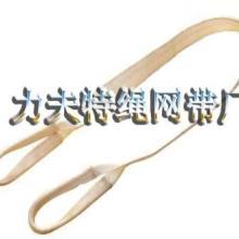 吊带,起重吊带