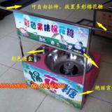 供应台式拉丝棉花糖机带宣传牌
