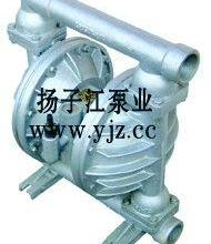供应QBY-100铸铁气动隔膜泵批发