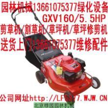 园林机械/绿化设备/园林工具/喷灌设备/园艺用具/维修配件
