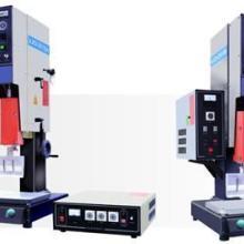 供应超声波塑焊机