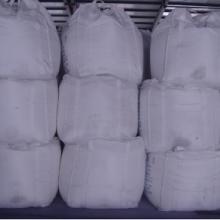 供应消光粉