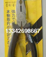 供应马牌T-316S电工尖嘴钳,新款马牌PL-726图片