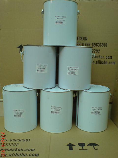 供应ABS塑胶电镀绝缘油