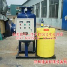 供应全程综合水处理器物化综合水处理