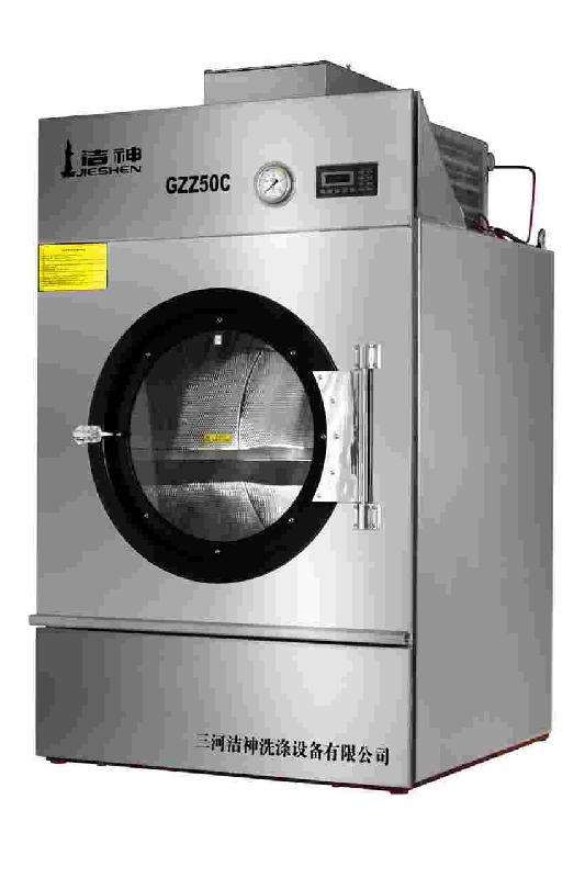 供应GZZ35C系列烘干机,三河洁神洗涤设备有限公司