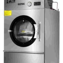 供应洁神DHG20C全自动烘干机,三河洁神洗涤设备质量好,价格低
