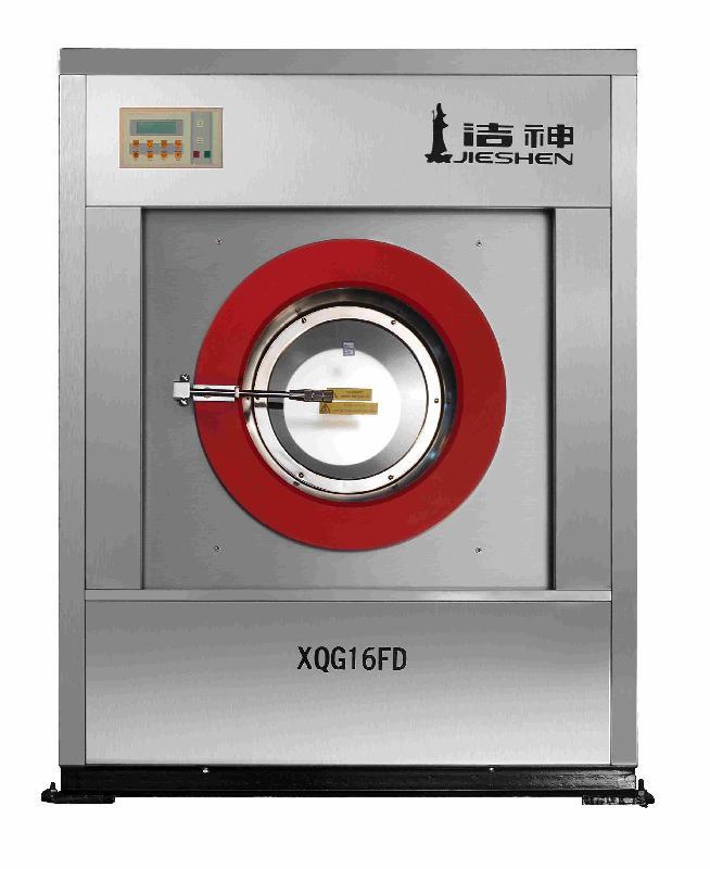 供应全自动XQG16FD水洗机,全钢全自动XQG16FD水洗机