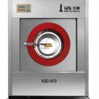 供应哪里有全自动小型水洗机卖,三河洁神洗涤设备有限公司