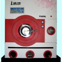 供应什么牌子的全封闭环保干洗机最好,全封闭环保干洗机最新价格