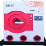 供应干洗机厂家出售,干洗机生产商推出,12公斤洁神干洗机