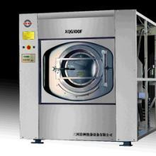 供应陕西水洗机优惠,专业厂家生产,三河洁神洗涤设备