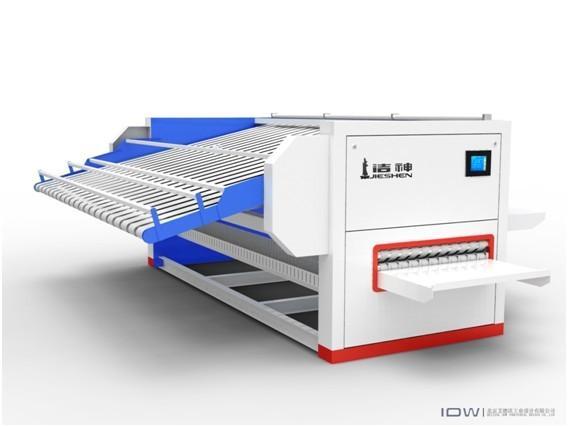 供应折叠机专业生产商,折叠机价格,三河洁神洗涤设备有限公司