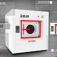 供应陕西水洗机,西安洗涤机械厂家直销,如意系列水洗机