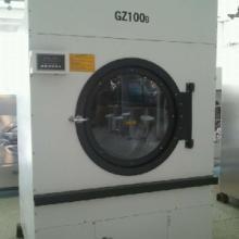 供应全自动工业烘干机专业生产厂家,三河洁神洗涤设备专业生产