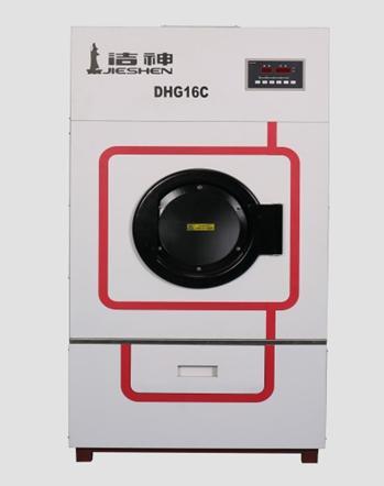 供应烘干机最新价格查询,三河洁神烘干机,世界领先技术,专业设备打造