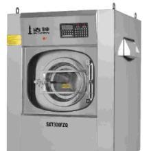 供应专业销售各公斤类型水洗机,三河洁神洗涤设备,您放心的选择