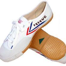 供应飞跃鞋上海大博文正品飞跃鞋武术鞋太极鞋田径鞋橡胶帆批发