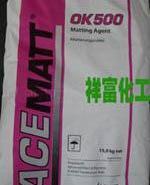 二氧化硅消光剂OK500图片