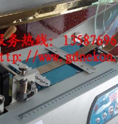 切带机图片/切带机样板图 (1)