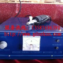 供应温州手焊机,点焊机,手动点焊机,手动焊接机批发