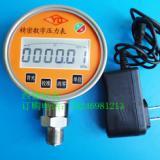 供应充电式精密数字真空压力表,数字真空负压表