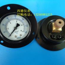供应40MM轴向带边气压表 40MM轴向带边气压表,玻璃面