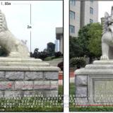供应手工雕刻石雕獬豸石雕独角兽