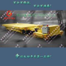 供应物料搬运设备KPT-30t拖缆电动平车批发