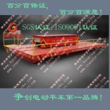 供应轨道电动平车/起重装卸设备电动价图片