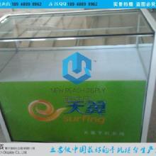 供应台州电信天翼手机展示柜中岛柜厂家图片