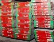 供应GS2316模具钢大量批发