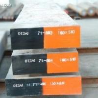 供应718H模具钢供应厂家