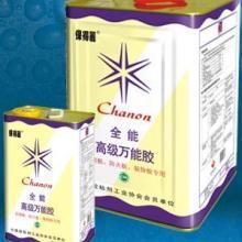 供应复合型胶粘剂