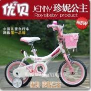 优贝珍妮公主儿童自行车12寸-18寸图片